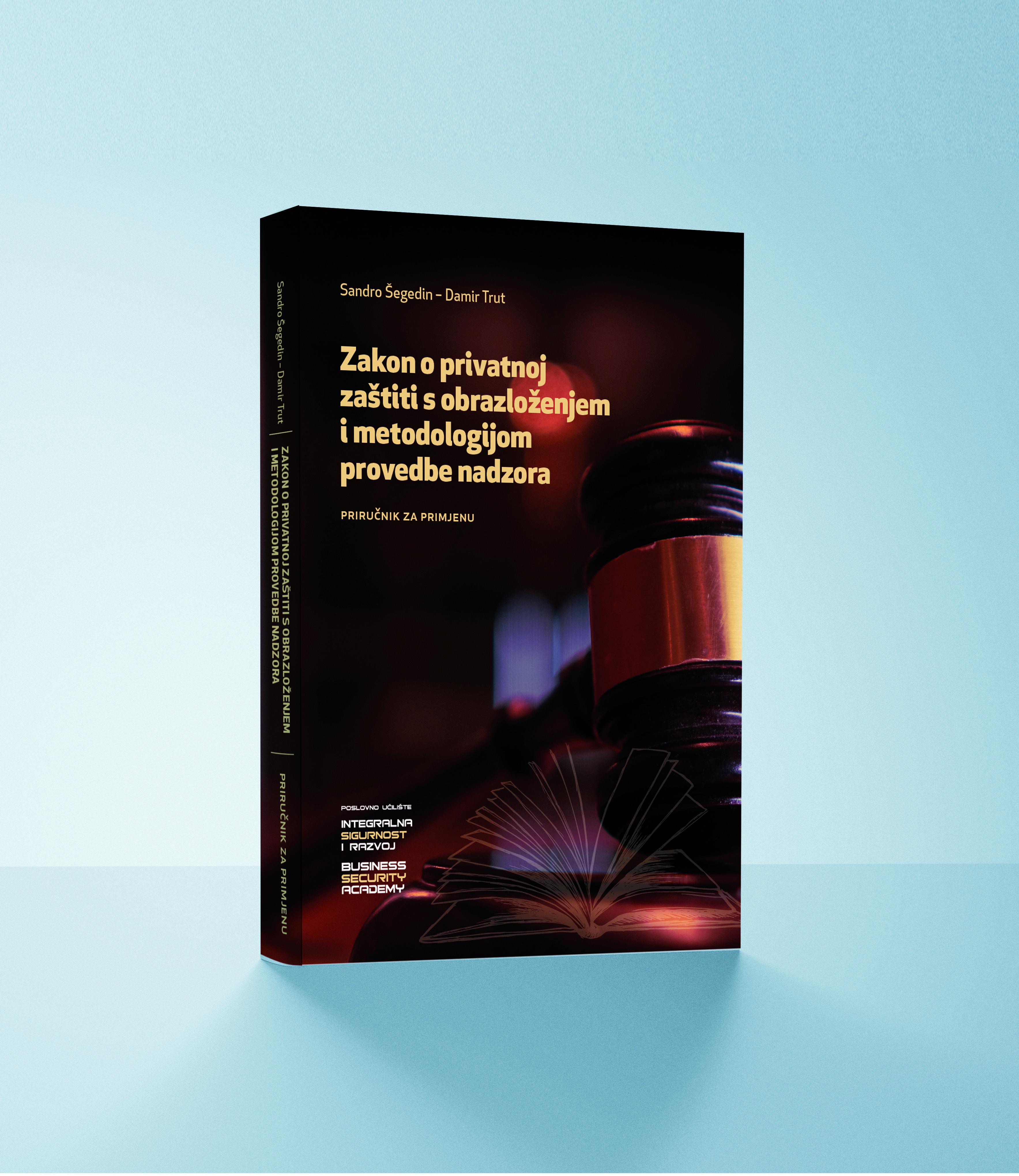 knjiga o privatnoj zaštiti