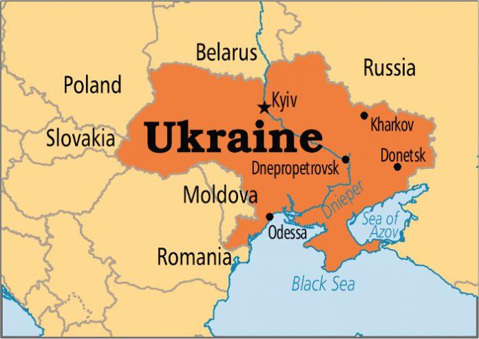 Ukrajina proglasila izvanredno stanje