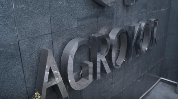 Vlada za svog povjerenika za Agrokor imenovala Antu Ramljaka
