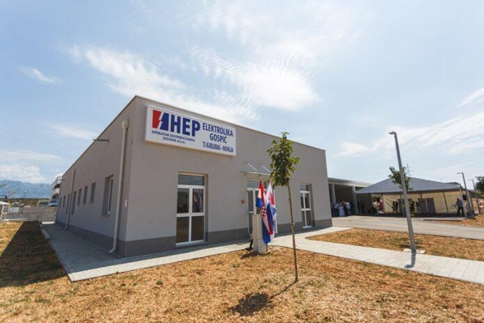 Nova pogonsko poslovna zgrada HEP-a