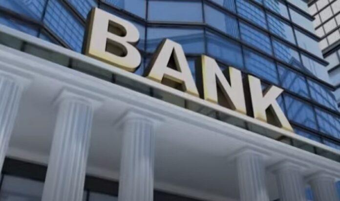 Uvođenje umjetne inteligencije u poslovnice banaka