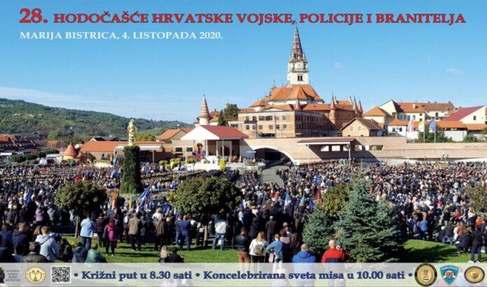 Hodočašće Hrvatske vojske policije branitelja