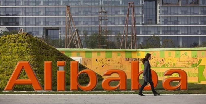 Kina novčano kaznila Alibaba Group Holding Ltd s rekordnih 2,75 milijardi dolara