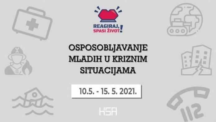 Novi projekt Hrvatske studentske asocijacije -