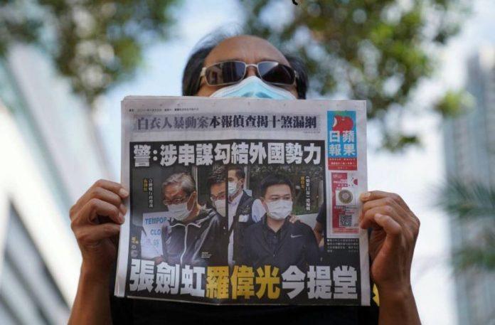 Hongkonške prodemokratske novine Apple Daily prisiljene na prestanak rada