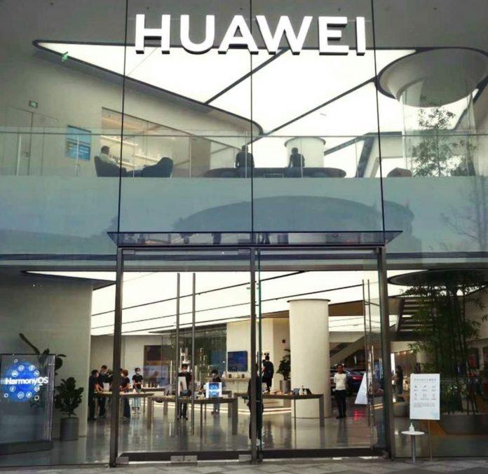 Huawei SAD Kina